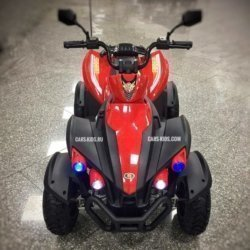 Квадроцикл Barty Cross DMD М111МР красный (резиновые колеса, подвеска, музыка, усиленный аккумулятор)